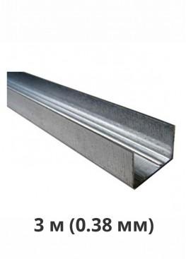 Профиль направляющий UD-18 эконом УКРАИНА 3 м (0.38 мм)