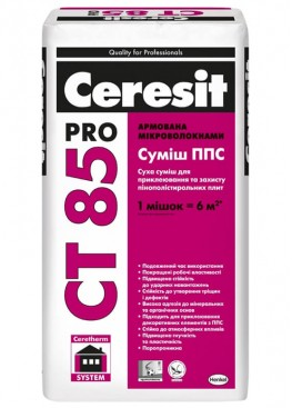 Смесь клеевая армированная микроволокнами для приклеивания и защиты плит из пенополистирола CERESIT CT 85 PRO (ЦЕРЕЗИТ) 27 кг