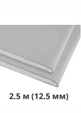 Гипсокартон стеновой KNAUF (КНАУФ) 2500х1200х12.5 мм