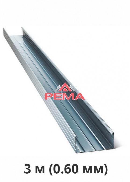 Профиль для гипсокартона CD KNAUF (КНАУФ) 3 м (0.60 мм)