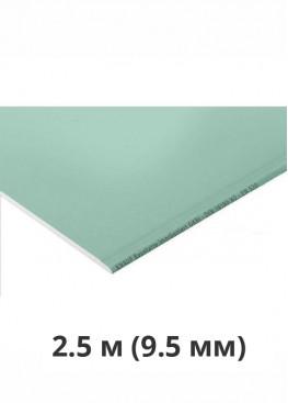 Гипсокартон потолочный влагостойкий KNAUF (КНАУФ) 2500х1200х9.5 мм
