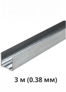 Профиль направляющий UD облегченный УКРАИНА 3 м (0.38 мм)