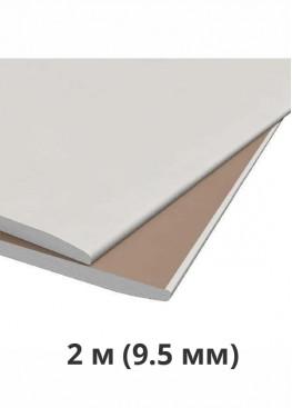 Гипсокартон потолочный KNAUF (КНАУФ) 2000х1200х9.5 мм